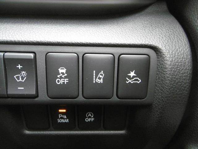 ブラックエディション 後側方位車両検知警報(22枚目)