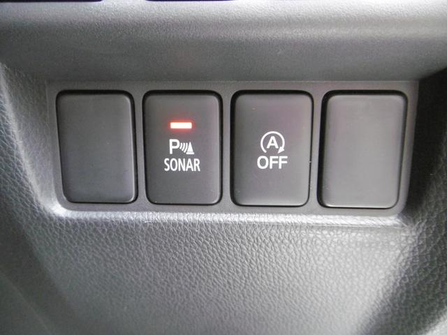 ブラックエディション 後側方位車両検知警報(23枚目)