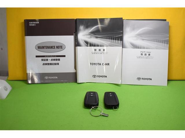 G ミュージックプレイヤー接続可 バックカメラ 衝突被害軽減システム ETC LEDヘッドランプ(20枚目)