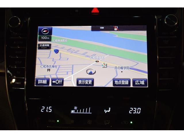 エレガンス GRスポーツ 4WD フルセグ DVD再生 ミュージックプレイヤー接続可 バックカメラ 衝突被害軽減システム ETC LEDヘッドランプ アイドリングストップ(10枚目)