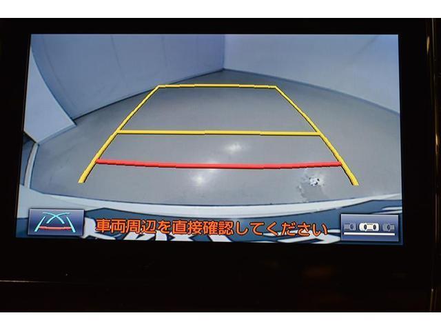 エレガンス GRスポーツ 4WD フルセグ DVD再生 ミュージックプレイヤー接続可 バックカメラ 衝突被害軽減システム ETC LEDヘッドランプ アイドリングストップ(11枚目)