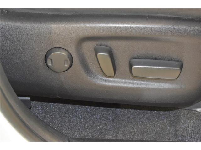 エレガンス GRスポーツ 4WD フルセグ DVD再生 ミュージックプレイヤー接続可 バックカメラ 衝突被害軽減システム ETC LEDヘッドランプ アイドリングストップ(15枚目)