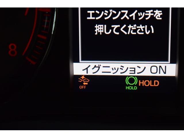 エレガンス GRスポーツ 4WD フルセグ DVD再生 ミュージックプレイヤー接続可 バックカメラ 衝突被害軽減システム ETC LEDヘッドランプ アイドリングストップ(17枚目)