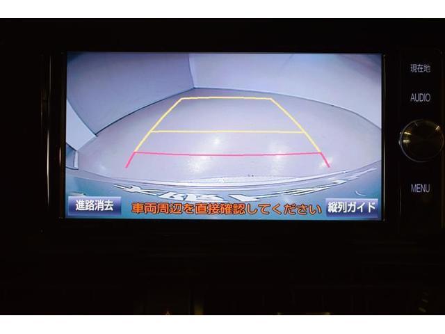 G フルセグ DVD再生 バックカメラ 衝突被害軽減システム ETC LEDヘッドランプ(15枚目)