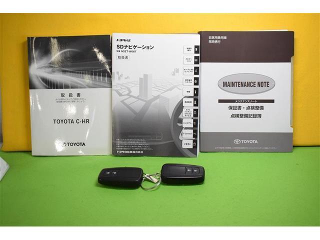 G フルセグ DVD再生 バックカメラ 衝突被害軽減システム ETC LEDヘッドランプ(20枚目)