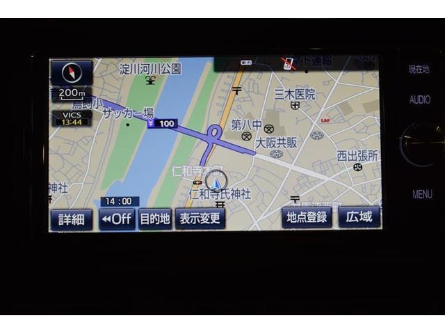 G LEDエディション フルセグ DVD再生 バックカメラ 衝突被害軽減システム ETC LEDヘッドランプ(14枚目)