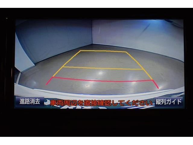 G LEDエディション フルセグ DVD再生 バックカメラ 衝突被害軽減システム ETC LEDヘッドランプ(15枚目)