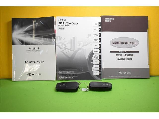 G LEDエディション フルセグ DVD再生 バックカメラ 衝突被害軽減システム ETC LEDヘッドランプ(19枚目)