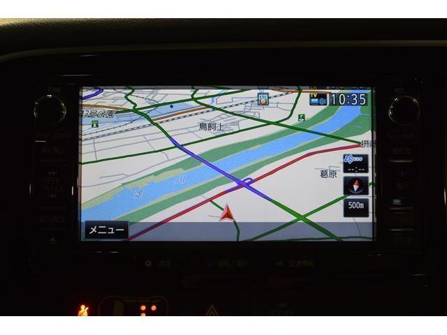 24G ナビ 4WD フルセグ メモリーナビ DVD再生 ミュージックプレイヤー接続可 バックカメラ 衝突被害軽減システム ETC LEDヘッドランプ 乗車定員7人 3列シート アイドリングストップ(13枚目)