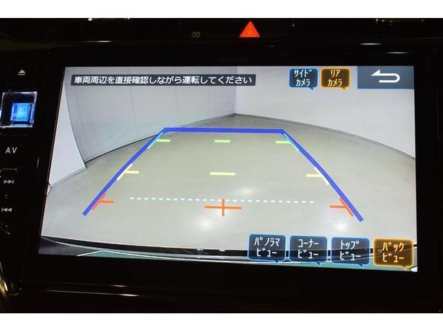 プレミアム サンルーフ フルセグ メモリーナビ DVD再生 バックカメラ 衝突被害軽減システム ETC LEDヘッドランプ アイドリングストップ(20枚目)
