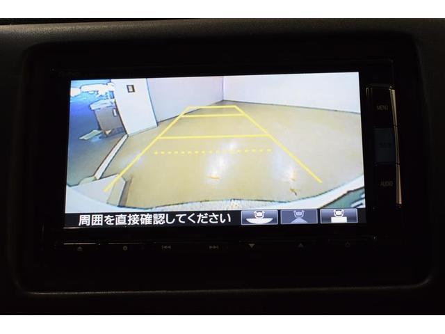 ハイブリッドZ フルセグ メモリーナビ DVD再生 バックカメラ ETC LEDヘッドランプ(15枚目)