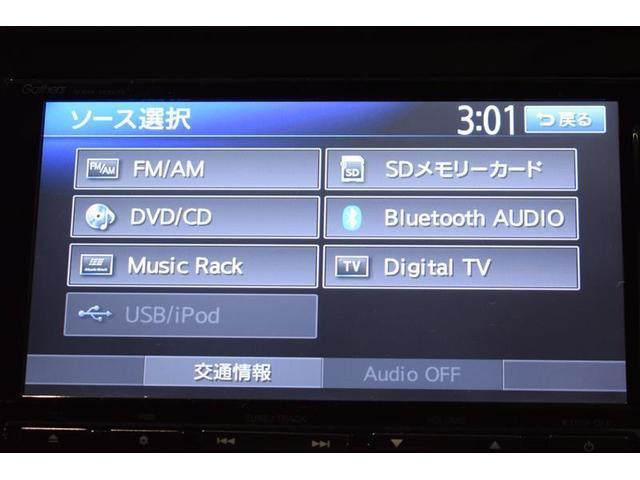 ハイブリッドZ フルセグ メモリーナビ DVD再生 バックカメラ ETC LEDヘッドランプ(20枚目)