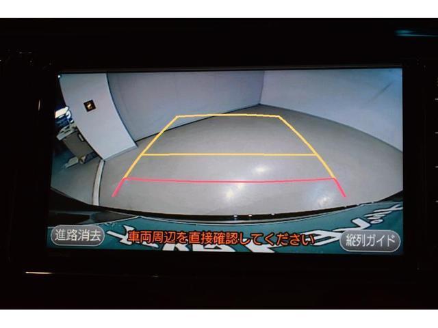 プレミアム サンルーフ フルセグ メモリーナビ DVD再生 ミュージックプレイヤー接続可 バックカメラ 衝突被害軽減システム ETC LEDヘッドランプ アイドリングストップ(16枚目)