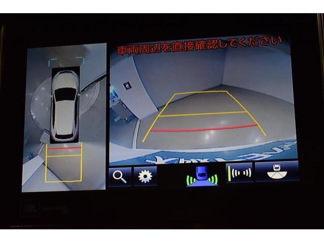 プログレス サンルーフ フルセグ DVD再生 ミュージックプレイヤー接続可 バックカメラ 衝突被害軽減システム ETC LEDヘッドランプ アイドリングストップ(15枚目)