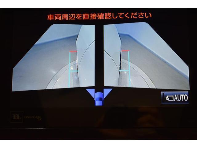 プログレス メタル アンド レザーパッケージ 革シート サンルーフ 4WD フルセグ DVD再生 ミュージックプレイヤー接続可 バックカメラ 衝突被害軽減システム ETC LEDヘッドランプ アイドリングストップ(12枚目)