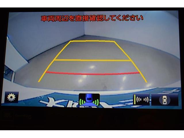 プログレス メタル アンド レザーパッケージ 革シート サンルーフ 4WD フルセグ DVD再生 ミュージックプレイヤー接続可 バックカメラ 衝突被害軽減システム ETC LEDヘッドランプ アイドリングストップ(13枚目)