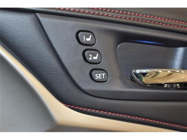 プログレス メタル アンド レザーパッケージ 革シート サンルーフ 4WD フルセグ DVD再生 ミュージックプレイヤー接続可 バックカメラ 衝突被害軽減システム ETC LEDヘッドランプ アイドリングストップ(16枚目)