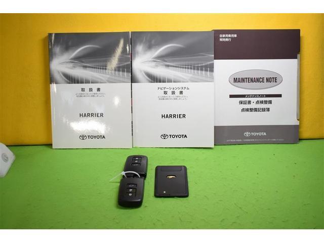 プログレス メタル アンド レザーパッケージ 革シート サンルーフ 4WD フルセグ DVD再生 ミュージックプレイヤー接続可 バックカメラ 衝突被害軽減システム ETC LEDヘッドランプ アイドリングストップ(20枚目)
