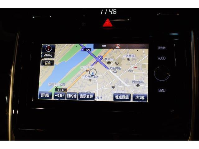 プレミアム フルセグ DVD再生 バックカメラ 衝突被害軽減システム ETC LEDヘッドランプ アイドリングストップ(14枚目)