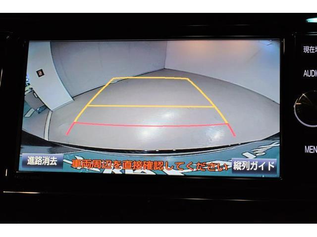プレミアム フルセグ DVD再生 バックカメラ 衝突被害軽減システム ETC LEDヘッドランプ アイドリングストップ(15枚目)