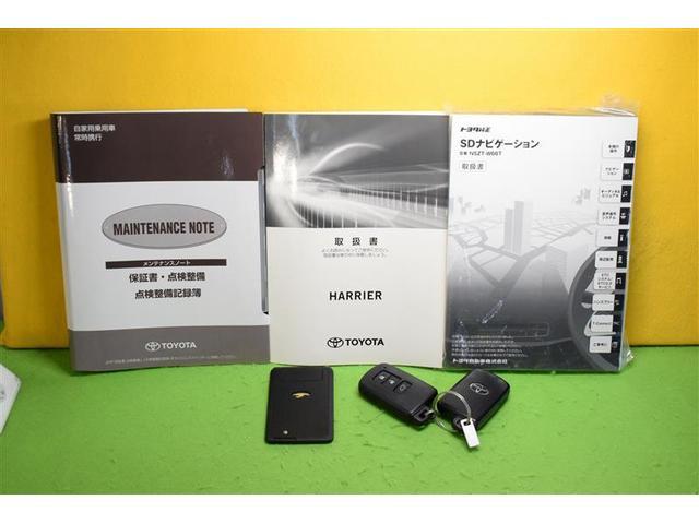 プレミアム フルセグ DVD再生 バックカメラ 衝突被害軽減システム ETC LEDヘッドランプ アイドリングストップ(20枚目)