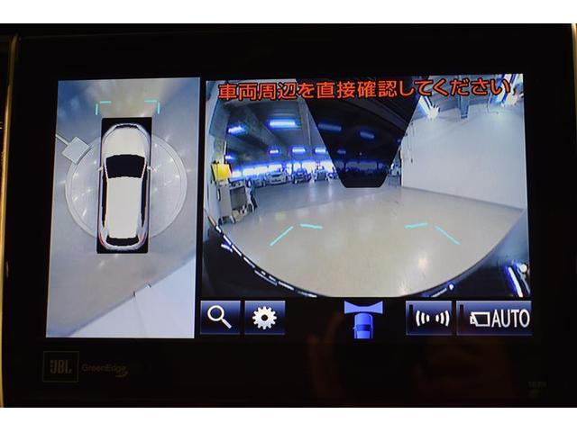 プログレス サンルーフ フルセグ DVD再生 ミュージックプレイヤー接続可 バックカメラ 衝突被害軽減システム ETC LEDヘッドランプ アイドリングストップ(11枚目)