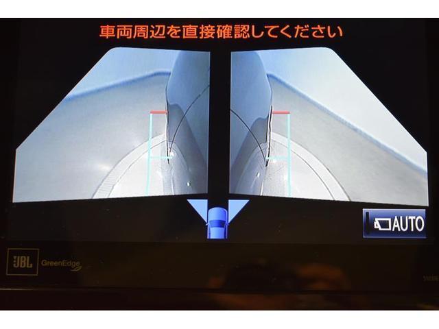 プログレス サンルーフ フルセグ DVD再生 ミュージックプレイヤー接続可 バックカメラ 衝突被害軽減システム ETC LEDヘッドランプ アイドリングストップ(12枚目)