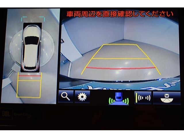 プログレス サンルーフ フルセグ DVD再生 ミュージックプレイヤー接続可 バックカメラ 衝突被害軽減システム ETC LEDヘッドランプ アイドリングストップ(13枚目)