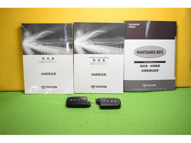 プログレス サンルーフ フルセグ DVD再生 ミュージックプレイヤー接続可 バックカメラ 衝突被害軽減システム ETC LEDヘッドランプ アイドリングストップ(20枚目)