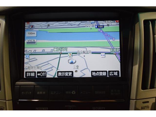 240G Lパッケージアルカンターラセレクション HDDナビ バックカメラ ETC HIDヘッドライト(13枚目)
