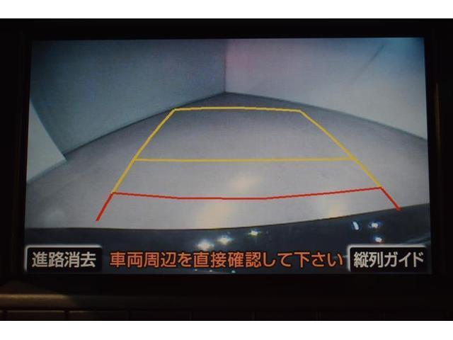 240G Lパッケージアルカンターラセレクション HDDナビ バックカメラ ETC HIDヘッドライト(14枚目)