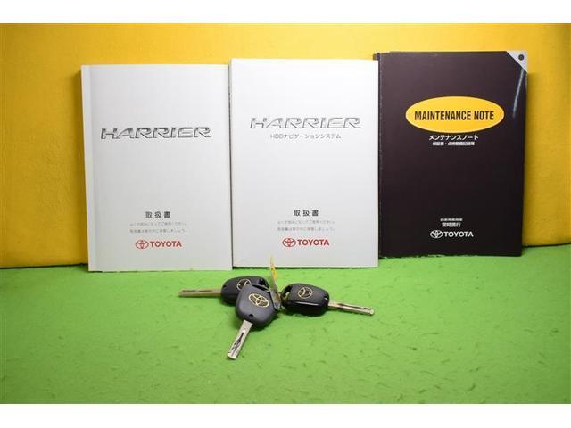 240G Lパッケージアルカンターラセレクション HDDナビ バックカメラ ETC HIDヘッドライト(20枚目)