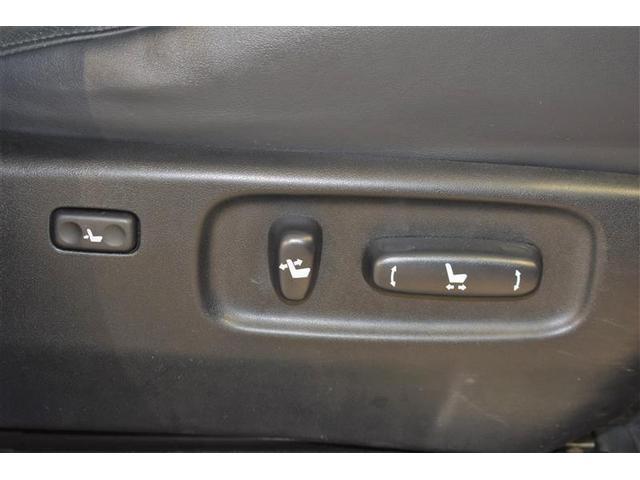 240G Lパッケージ 革シート 4WD フルセグ HDDナビ DVD再生 バックカメラ ETC HIDヘッドライト(16枚目)