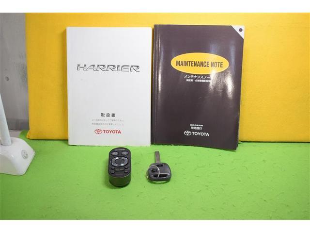 240G Lパッケージ 革シート 4WD フルセグ HDDナビ DVD再生 バックカメラ ETC HIDヘッドライト(20枚目)