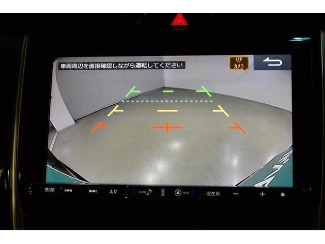 プレミアム メタル アンド レザーパッケージ 革シート フルセグ メモリーナビ DVD再生 ミュージックプレイヤー接続可 バックカメラ 衝突被害軽減システム LEDヘッドランプ フルエアロ アイドリングストップ(13枚目)