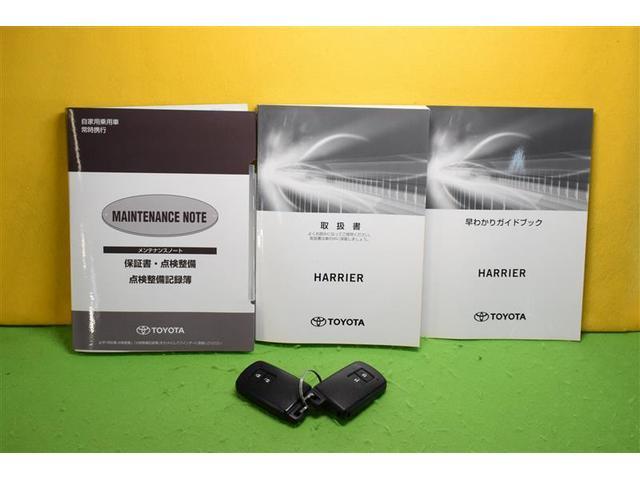 エレガンス フルセグ メモリーナビ DVD再生 バックカメラ 衝突被害軽減システム ETC LEDヘッドランプ アイドリングストップ(20枚目)