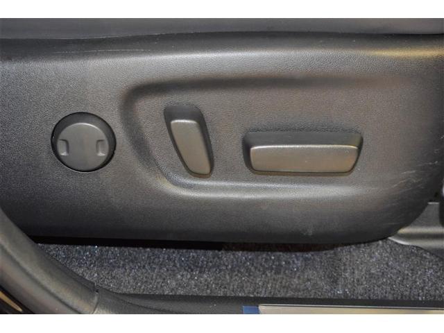 プレミアム ワンオーナー 長472CM 幅183CM 高169CM フルセグ DVD再生 バックカメラ 衝突被害軽減システム ETC LEDヘッドランプ アイドリングストップ サポカー安全装置機能 TSS ICS(17枚目)