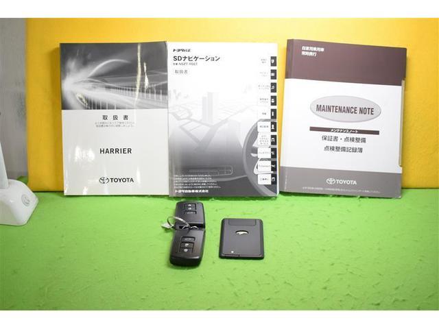 プレミアム ワンオーナー 長472CM 幅183CM 高169CM フルセグ DVD再生 バックカメラ 衝突被害軽減システム ETC LEDヘッドランプ アイドリングストップ サポカー安全装置機能 TSS ICS(20枚目)