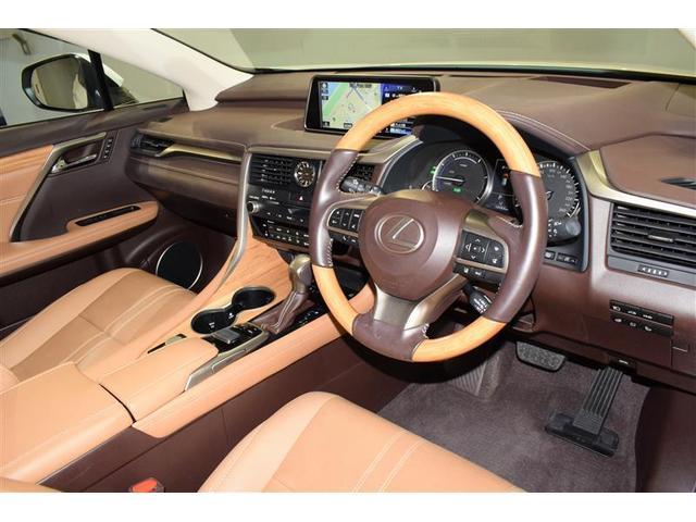 RX450hL 革シート サンルーフ 4WD フルセグ メモリーナビ DVD再生 ミュージックプレイヤー接続可 後席モニター バックカメラ 衝突被害軽減システム ETC LEDヘッドランプ 乗車定員7人 3列シート(10枚目)