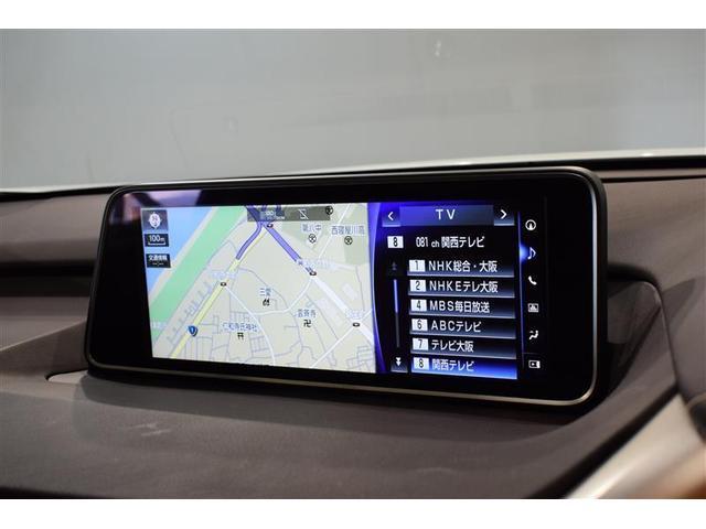 RX450hL 革シート サンルーフ 4WD フルセグ メモリーナビ DVD再生 ミュージックプレイヤー接続可 後席モニター バックカメラ 衝突被害軽減システム ETC LEDヘッドランプ 乗車定員7人 3列シート(16枚目)