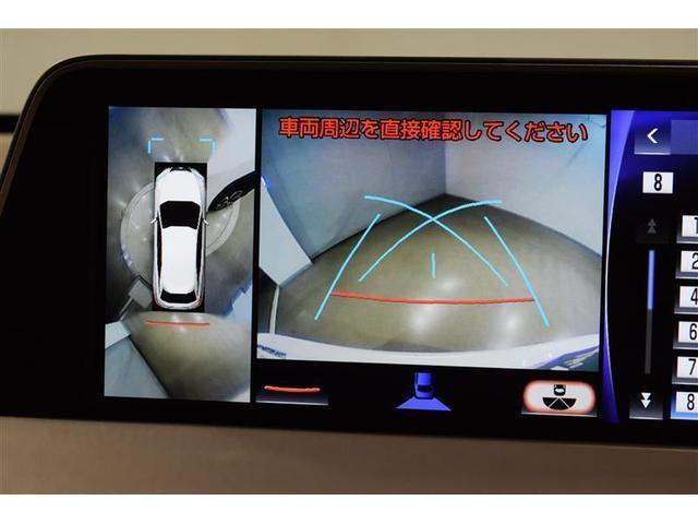 RX450hL 革シート サンルーフ 4WD フルセグ メモリーナビ DVD再生 ミュージックプレイヤー接続可 後席モニター バックカメラ 衝突被害軽減システム ETC LEDヘッドランプ 乗車定員7人 3列シート(17枚目)