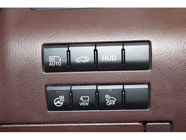 RX450hL 革シート サンルーフ 4WD フルセグ メモリーナビ DVD再生 ミュージックプレイヤー接続可 後席モニター バックカメラ 衝突被害軽減システム ETC LEDヘッドランプ 乗車定員7人 3列シート(19枚目)