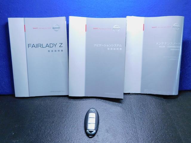 日産 フェアレディZ バージョンST HDDナビ ETC