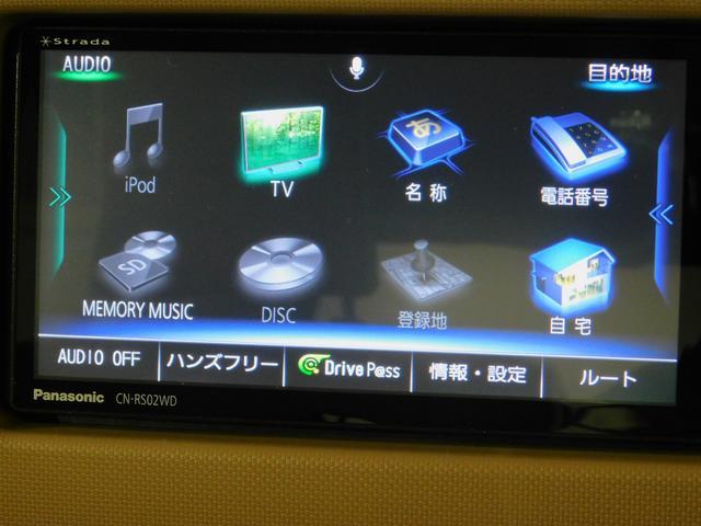 ココアプラスX アイドリングストップ バックモニター ETC(10枚目)
