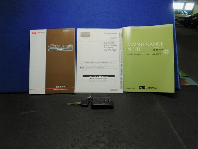 ココアプラスX アイドリングストップ バックモニター ETC(20枚目)