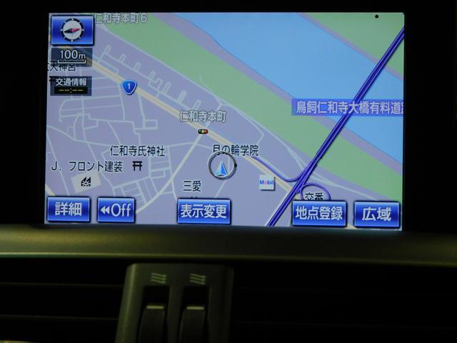 HS250hバージョンI当社下取プリクラッシュセーフティS付(10枚目)