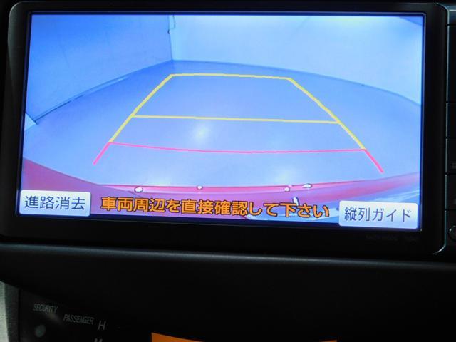 スタイル トヨタ認定T-VALUE車 HDDナビ フルセグ(13枚目)