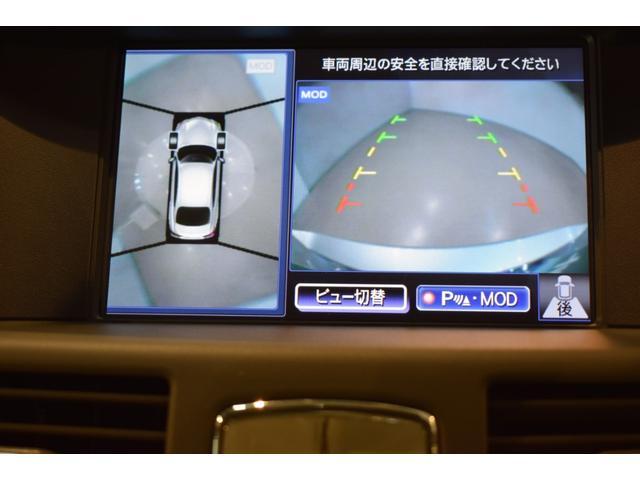 ベースグレード HDDナビ・フルセグTV(8枚目)