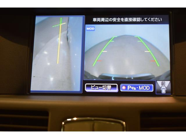 ベースグレード HDDナビ・フルセグTV(9枚目)