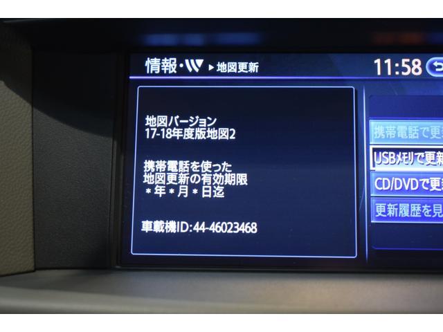 ベースグレード HDDナビ・フルセグTV(10枚目)